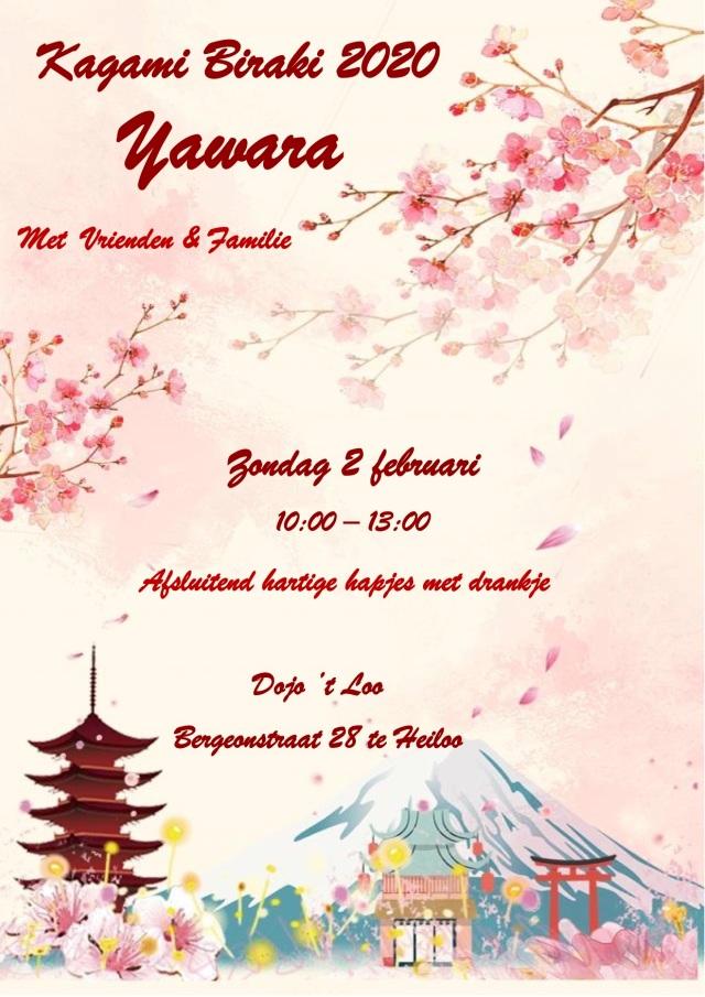 poster_kagami_biraki